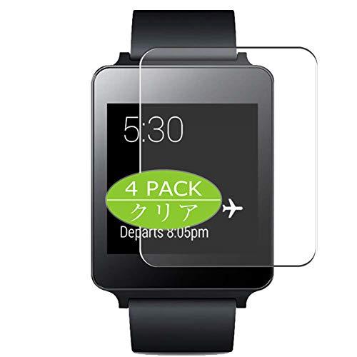 VacFun 4 Piezas Claro Protector de Pantalla, compatible con LG G Watch...