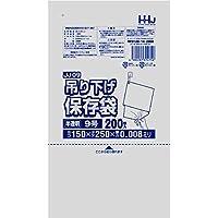 【5ケース特価】HHJ 吊り下げ規格袋 9号 食品検査適合 吊り下げタイプ 0.008×150×250mm 28000枚×5ケース 200枚×10冊×14箱×5 JJ09