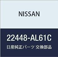 NISSAN (日産) 純正部品 コイル アッセンブリー イグニツシヨン 品番22448-AL61C