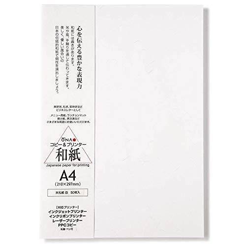 大直 コピー用紙 和紙 大礼紙 白 A4 50枚 206040401