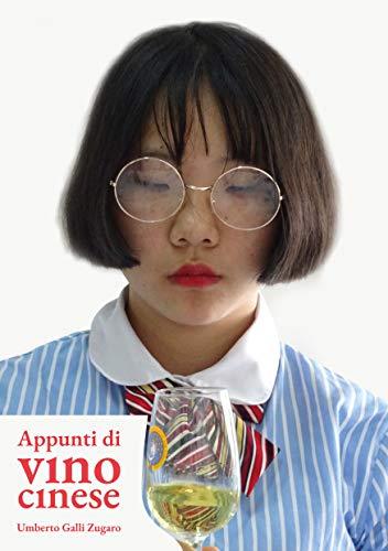 Appunti di Vino Cinese (Italian Edition)