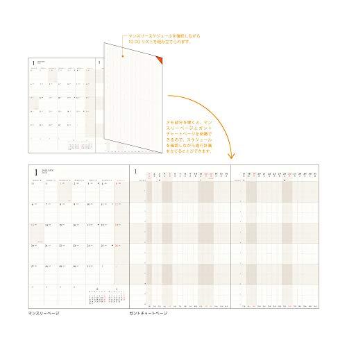 2021年手帳マンスリーG.B.Plannerダイアリー/グレー1000116185