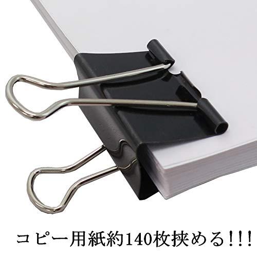 『サンケーキコム ダブルクリップ 超特大 DB-00-BK 10個入 黒』の6枚目の画像