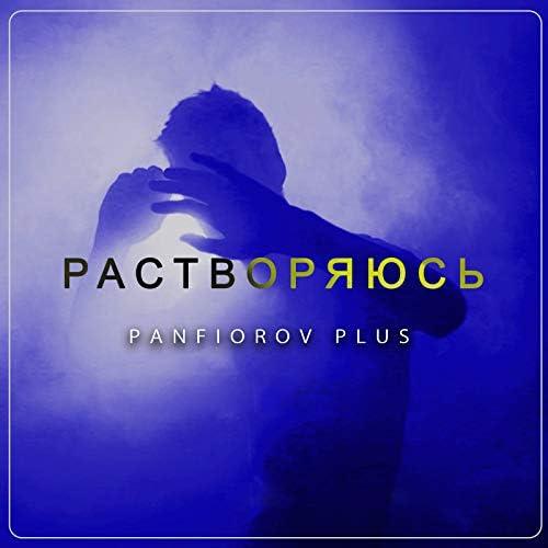 Panfiorov Plus