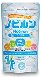 ノビルン 子供 身長サプリ カルシウム マグネシウム ビタミンD 60粒(30日分) ラムネ味