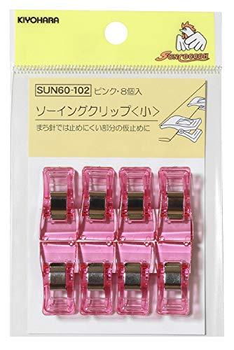 KIYOHARA サンコッコー ソーイングクリップ 小 ピンク 8個 SUN60-102