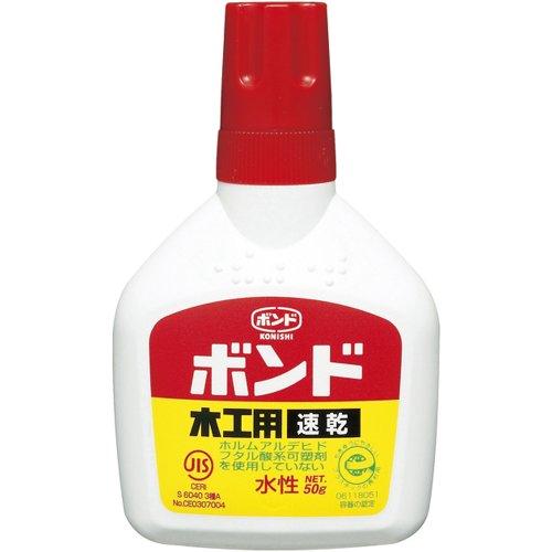 ボンド 木工用速乾 50g(ボトル) #10822