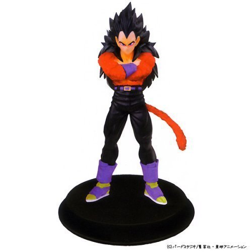 Dragon Ball GT prefabricated high quality DX Figure Super Saiyan 4 Vegeta (japan import)