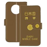 FFANY Xiaomi Redmi Note 9T A001XM 用 すまほケース 手帳型 ミラータイプ [パスポート風・ブラウン] 日本 菊花紋章 フェイクデザイン シャオミ レドミ ノート ナインティー SoftBank スタンド スマホカバー 携帯カバー passport 00u_187@03m