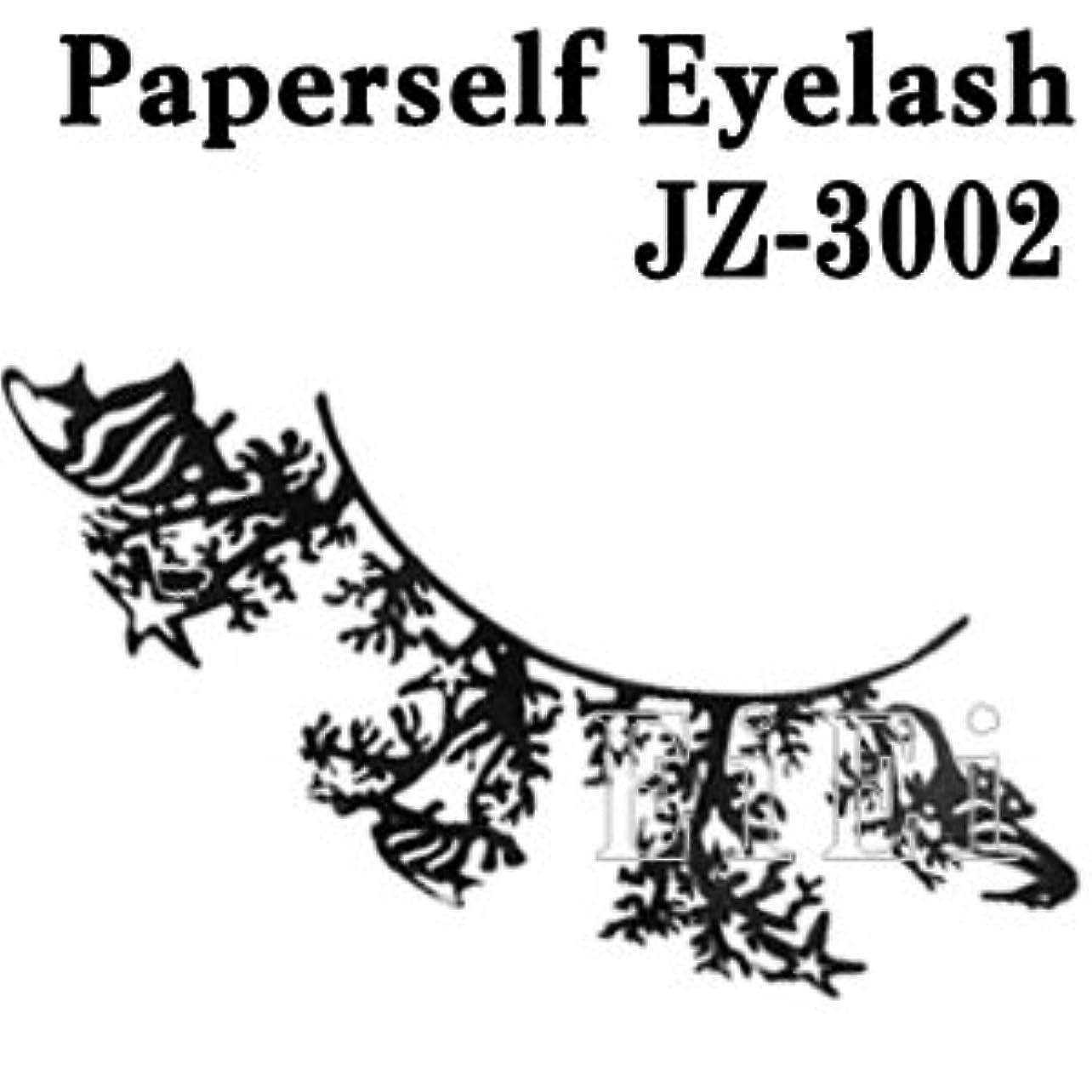 ビスケットコウモリ盆地アートペーパーラッシュ つけまつげ プロ用 紙 つけまつ毛 新感覚 アイラッシュ エンゼルフィッシュ JZ-3002