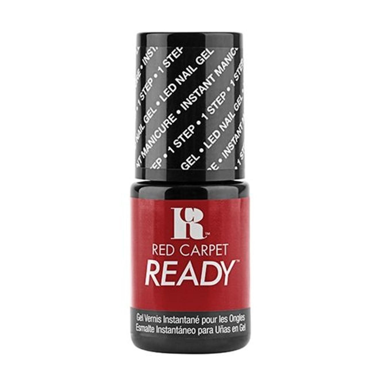 圧倒的つらい韻Red Carpet Manicure - One Step LED Gel Polish - Best Kept Secret - 0.17oz / 5ml