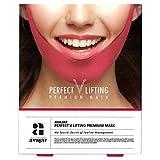 Avajar Perfect V Lifting Premium Mask 5 ea en 1 paquete - La edad de una mujer está determinada por su línea de mandíbula