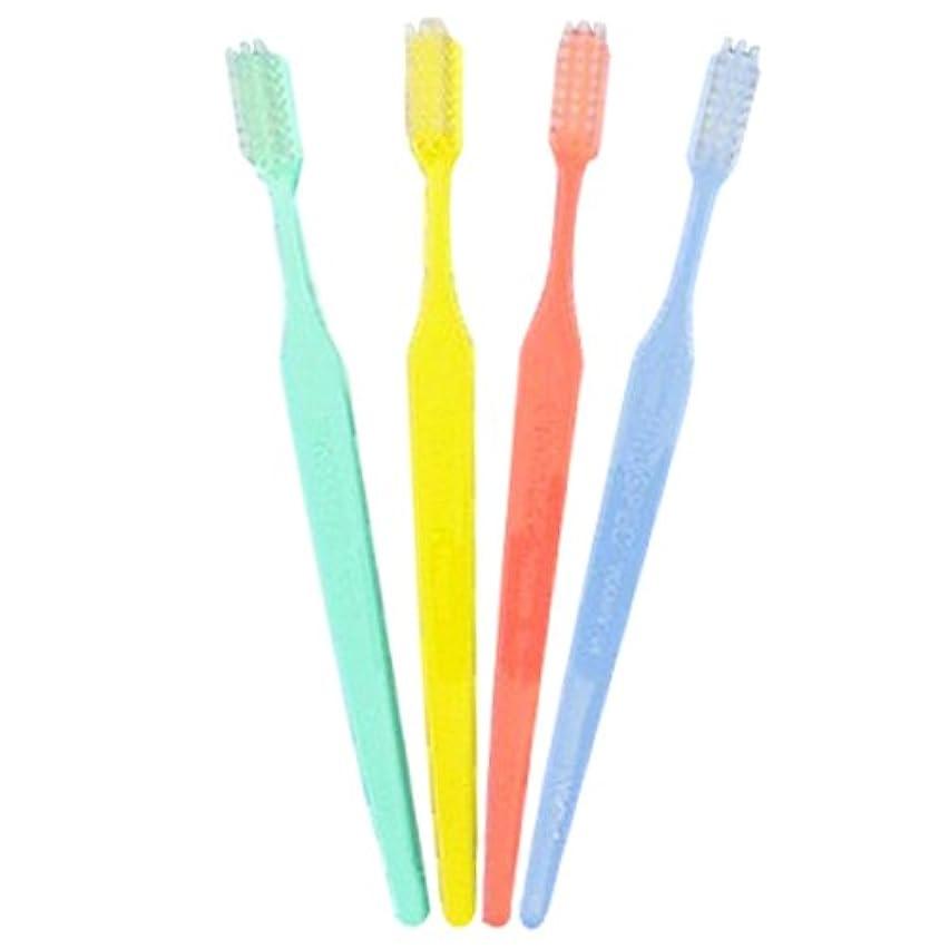 不調和勉強する香水ジーシー(GC)歯科用プロスペック  ヤング S 20本(ヤングニューパステル4色*5本) やわらかめ