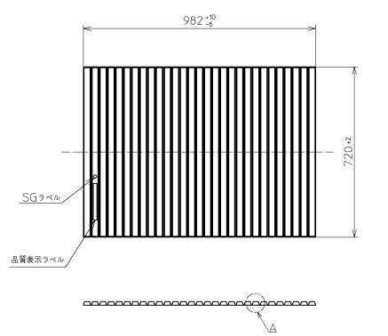 お風呂のふた TOTO 風呂ふた 軽量シャッター式 巻きふた 外寸:982×720mm PCS1000#N11 トト