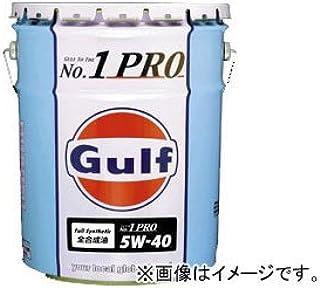 ガルフ/Gulf エンジンオイル ナンバーワン プロ/No.1 PRO 5W-40 20L×1缶