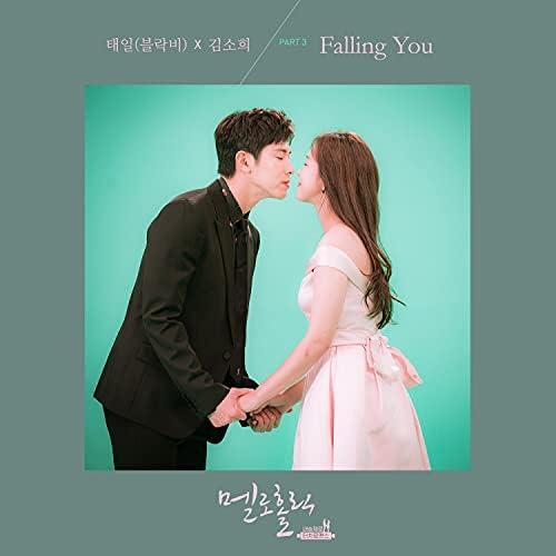 TAEIL & Kim So Hee