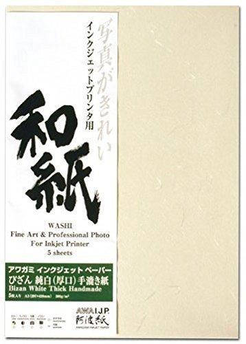 "Awagami Bizan White Thick Inkjet Paper, 300gsm A3+ (12.95"" x 19.02"") 5 Sheets"
