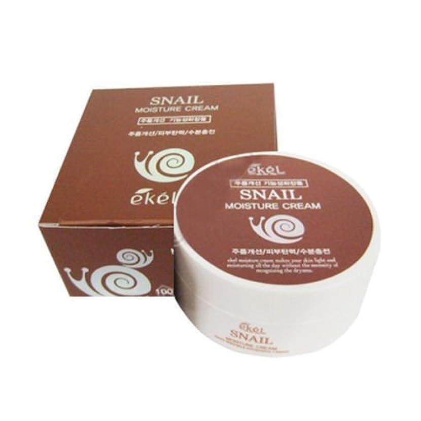 知性熟す筋肉のイケル[韓国コスメEkel]Snail Moisture Cream カタツムリモイスチャークリーム100g [並行輸入品]