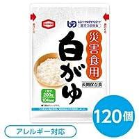 尾西食品 災害食用 白がゆ/お粥 (120個セット) スプーン付き 日本製 うるち米 『亀田製菓』