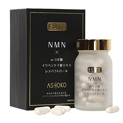 Ashoko Elite 高濃度NMNカプセル 純度99.9% 18,000mg配合 α+リポ酸 イワベンケイ根エキス レスペラトロール 60粒(30日分)