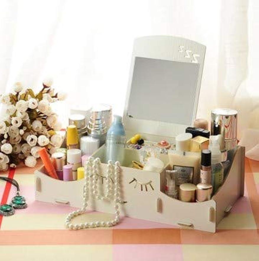 柔らかい足学校不当スマイリー木製クリエイティブ収納ボックス手作りデスクトップミラー化粧品収納ボックス化粧品収納ボックス (Color : ホワイト)