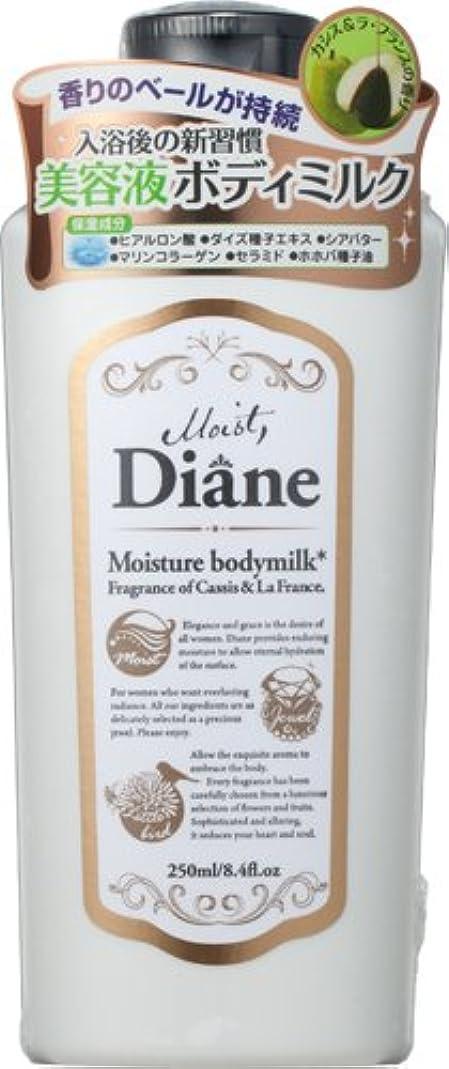 節約する収束する急速なモイスト?ダイアン ボディミルク カシス&ラフランスの香り