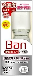 Ban デオドラントロールオン 高濃度ミルキータイプ 30ml ×10個セット
