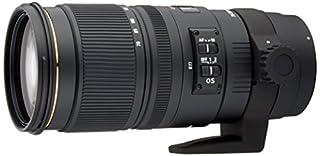 Sigma Sigma 70-200mm f2.8 EX DG OS HSM NAF - Objetivo para Nikon (Distancia Focal 70-200mm, Apertura f/2.8-22, estabilizador) Color Negro (B003HC8VA4) | Amazon price tracker / tracking, Amazon price history charts, Amazon price watches, Amazon price drop alerts
