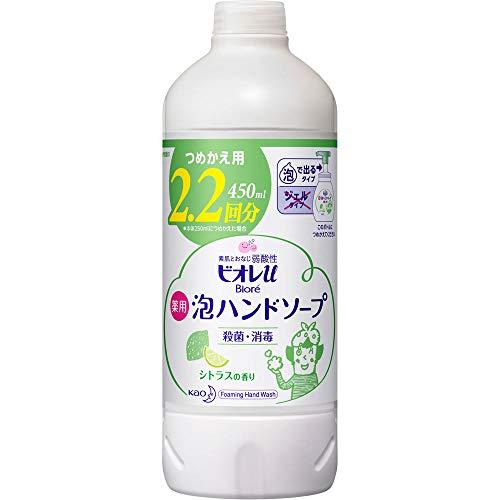 花王 ビオレ ビオレU 泡ハンドソープ シトラスの香り つめかえ用 ボトル450ml [4931]