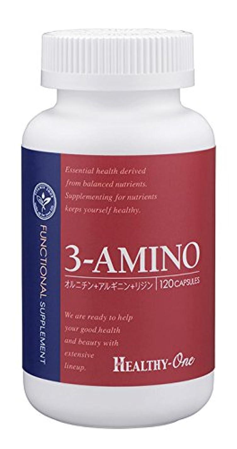赤ちゃんジュニアデクリメントヘルシーワン 3-アミノ(オルニチン+アルギニン+リジン)