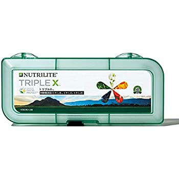 ニュートリライト トリプルX 専用トレイ