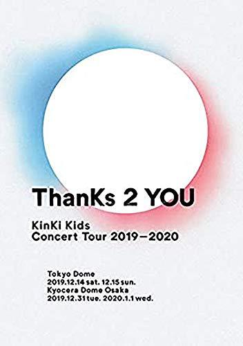 【クリアファイル付】 KinKi Kids Concert Tour 2019-2020 ThanKs 2 YOU 【通常盤】(DVD)