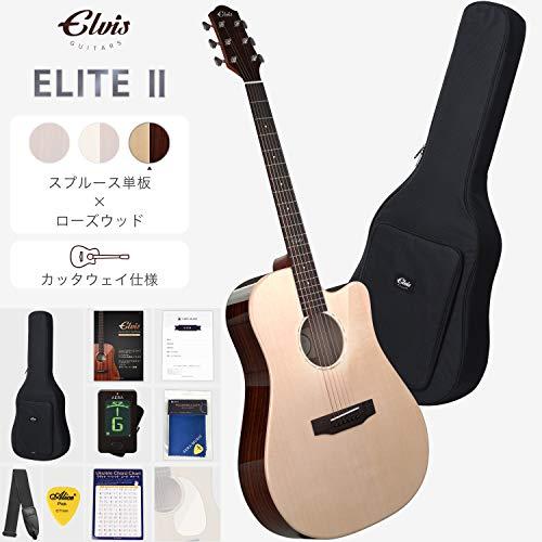 ELVISエルビス Elite-2(エリート2)アコースティック ギター【スプルース材トップ単板×ローズウッド材】【カッタウェイ仕様】【付属品8点セット:国内保証書・チューナー・ピックガード・コードチャート・ピック・ストラップ・ポリシングクロース・純正ギグ