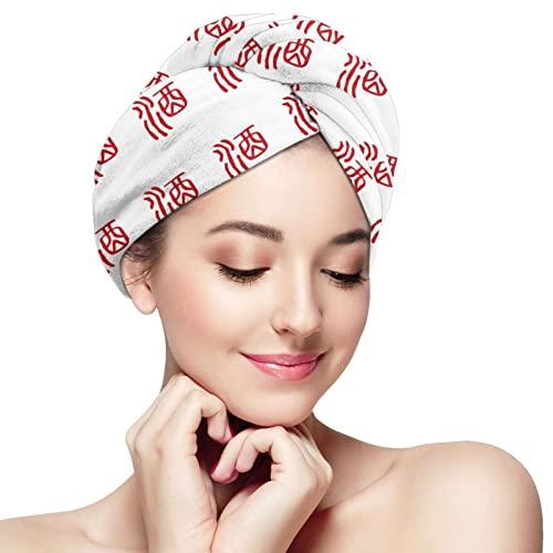 BCLYPBO Toalla de pelo de vino japonés, gorro de secado de pelo, toalla de secado para mujeres, turbante con diseño de botón