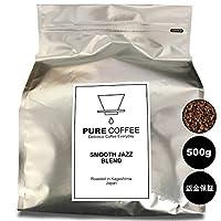 ジニスコーヒー 「スムーズジャズブレンド」プレミアムコーヒー・オフィスコーヒー 500g 【豆のまま】50杯分