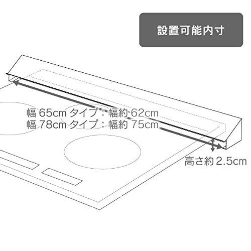 川口工器『洗いやすい排気口カバー(SK-699)』