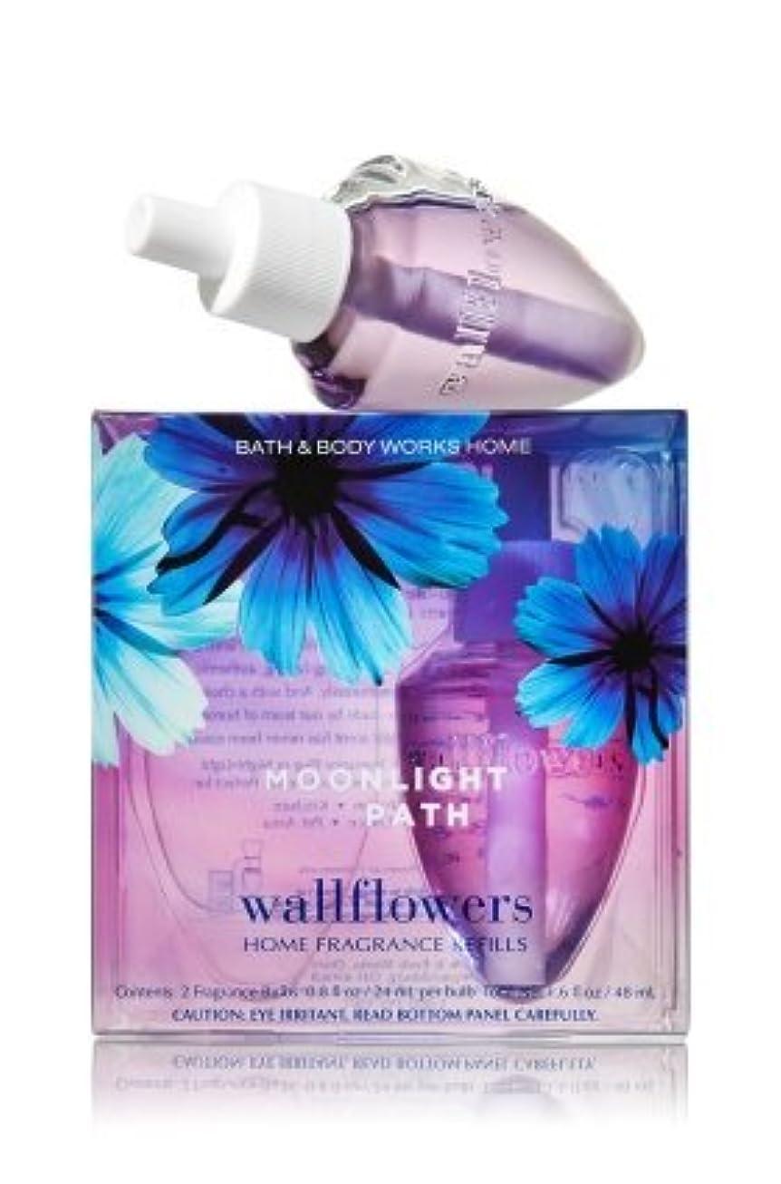 輪郭ビスケット比喩【Bath&Body Works/バス&ボディワークス】 ルームフレグランス 詰替えリフィル(2個入り) ムーンライトパス Wallflowers Home Fragrance 2-Pack Refills Moonlight Path [並行輸入品]