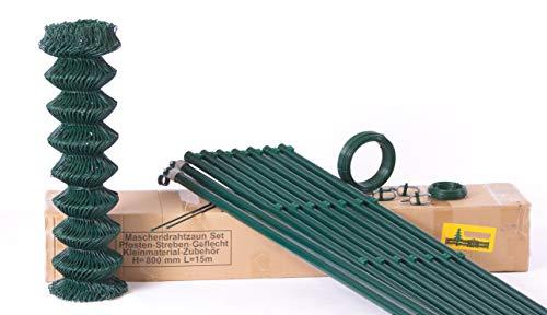Maschendraht-Zaun Komplett-Set Draht-Zaun Garten-Zaun Gitter-Zaun zaunpaket Montage-fertig Standard-qualität 15 m / 125 cm hoch grün