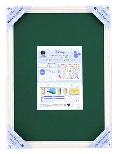 エポック社 パズルフレーム ディズニー パズルデコレーション専用フレーム パールホワイト(38x53cm)(パネルNo.5-B)
