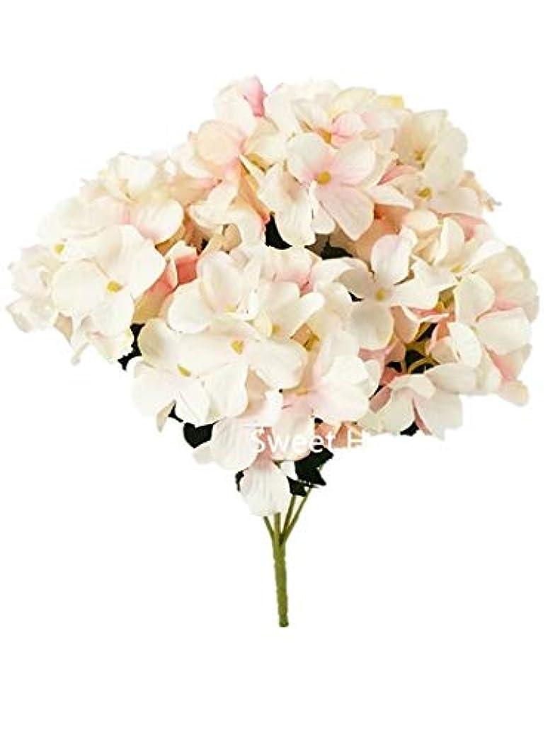 東ティモール軽楽なSweet Home Deco 12シルクアジサイ人工花小さなブッシュセットの2の「ホーム/ウェディング装飾用( 6?stems / 6フラワーヘッド)