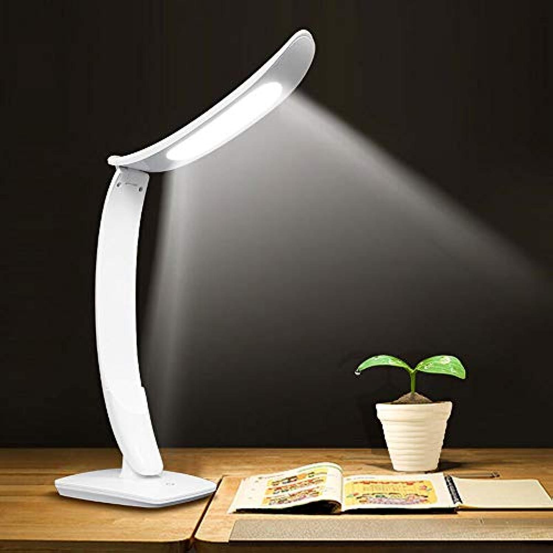 Zhang Yan ZYY  LED Weiß Touch Dritter Gang Dimmen Tischlampe Laden und Stecken Sie das Zweifachbüro-Lernen EIN und schützen Sie Augen-Schreibtisch-Licht
