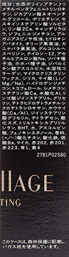 マキアージュ『ドラマティックルージュEXRD430』