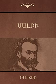 Paperback Salpi (Armenian Edition) [Armenian] Book