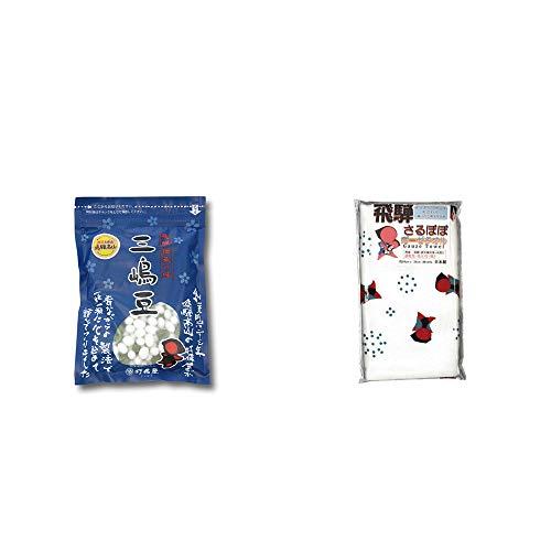 [2点セット] 飛騨 打保屋 駄菓子 三嶋豆(150g)・飛騨さるぼぼ ガーゼタオル