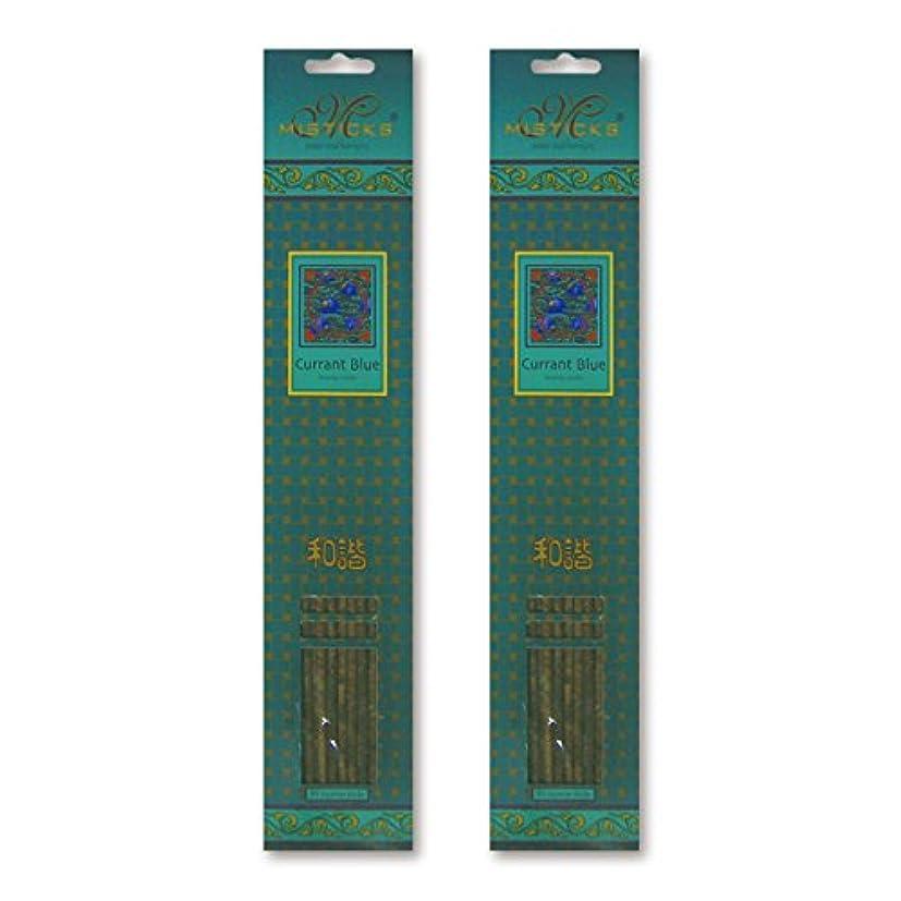 配管枝刺繍MISTICKS ミスティックス Currant Blue カラントブルー お香 20本 X 2パック (40本)