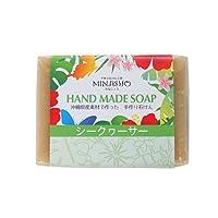 沖縄産シークヮーサー 約100g×3個 みなしょう シークワーサー・ココナッツオイル・海洋深層水配合 香りのよい石けん