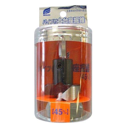 ウイング パイプ付土台座掘錐アンカーボルト12mm(4分)用 45mm