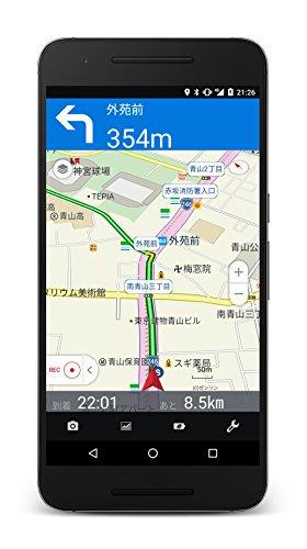 【 自転車 NAVITIME 】 365日ライセンス (Android・iPhone対応)