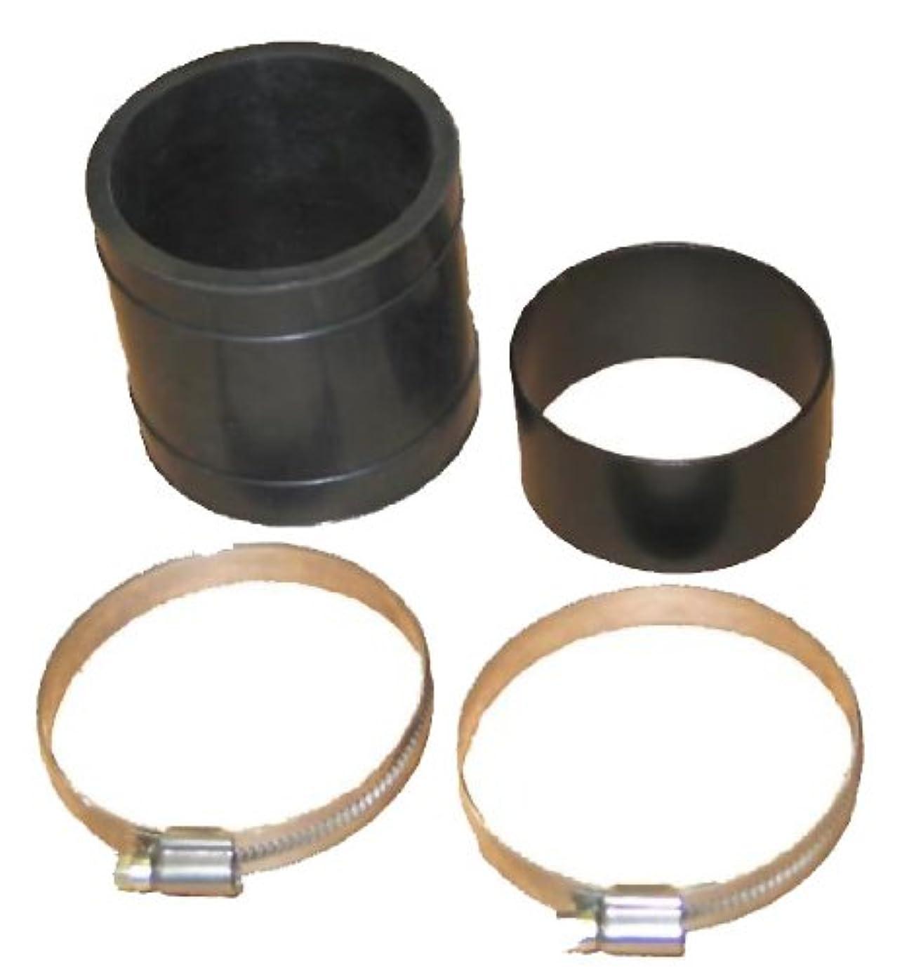 K&N 85-6002 Hose Kit