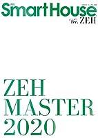 月刊スマートハウス別冊「ZEH MASTER 2020」